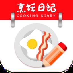 减肥记录app(烹饪日记)