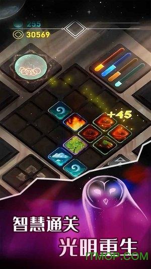 元素模�M�鸸俜桨� v1.0.1 安卓版 3