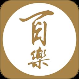 百乐游艺v1.0.0 安卓版