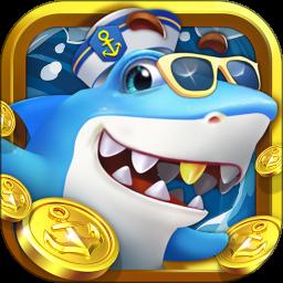 乐乐捕鱼3D版v1.0.5.1 安卓版
