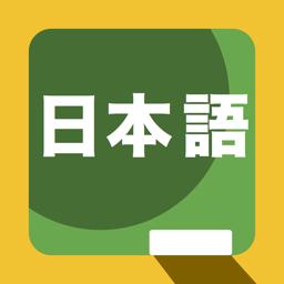 MOJi日语视听说ios版v2.0.0 iPhone版