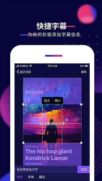 抖影工厂app v2.0.3 安卓版 0