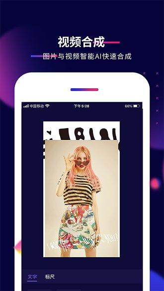 抖影工厂app v2.0.3 安卓版 1