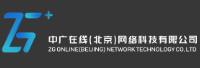 中广在线(北京)网络科技有限公司