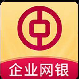 中银富登企业网银v1.0.0 安卓版