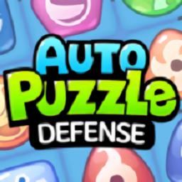 自动拼图防卫战手机版