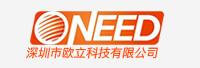 深圳市欧立科技有限公司