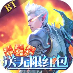 梦幻诸石-送无限红包v1.0 安卓版