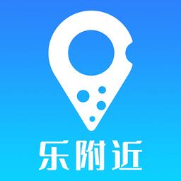乐附近商家版appv1.0.9 安卓版