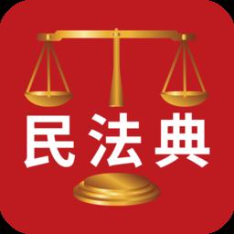 民法典解�xapp