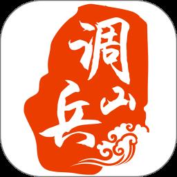 调兵山融媒app