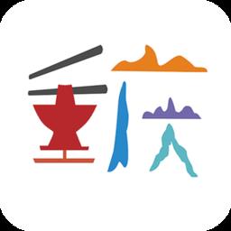 文旅融合app