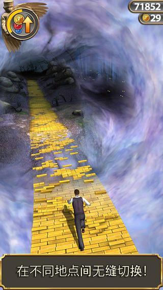 神庙逃亡魔境仙踪 v3.7.0 安卓版 1
