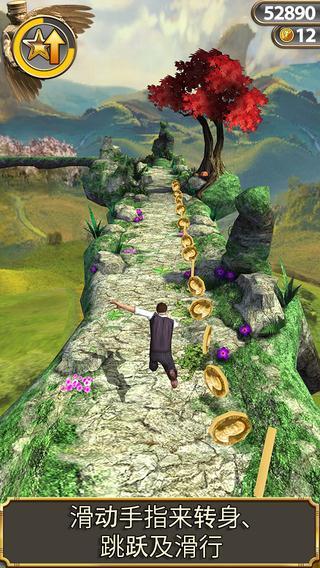 神庙逃亡魔境仙踪游戏