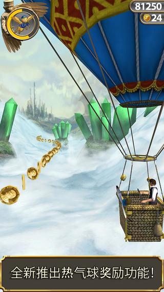神庙逃亡魔境仙踪 v3.7.0 安卓版 3