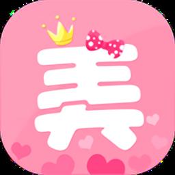 美颜P图贴纸相机app最新版