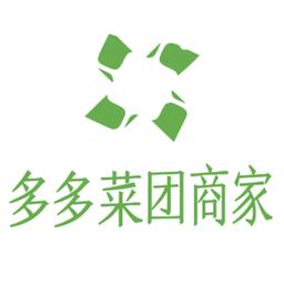 多多菜团商家v1.4.2 安卓版