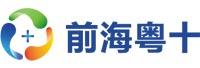 深圳前�;�十信息技�g有限公司