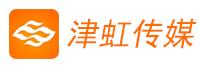 广州津虹网络传媒有限公司