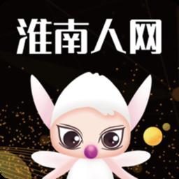淮南人网app