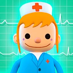 沙雕医院手机版