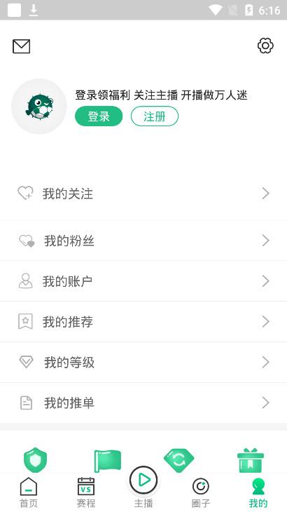 河豚直播app v3.7.02 安卓版 2