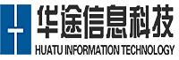 广州华途信息科技有限公司