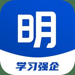 Google Play Store全球最大的安卓市场