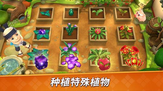 水果忍者2 v1.50.0 安卓版 0