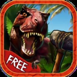 恐龙猎人生存手机版