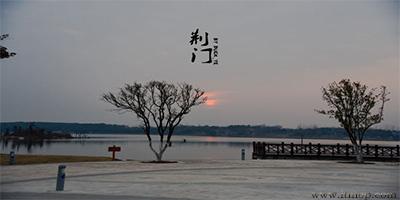 荆州生活软件