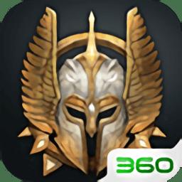 战火与荣耀360版