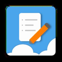 easy写作软件