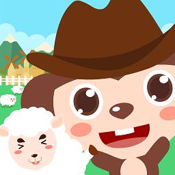 多多农场动物手机版