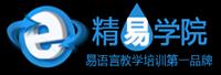 揭阳市揭东区精易科技有限公司