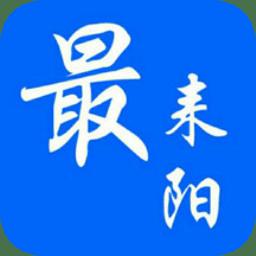 最耒阳v5.1.7 安卓版