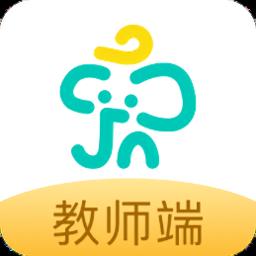 象牙塔教师端app