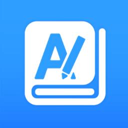 兰鸿智能考试平台软件v1.0.0 安卓版