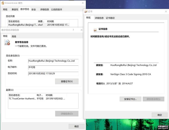 火绒剑Huorong Sword GUI Frontend v5.0.1.1 安装版 0