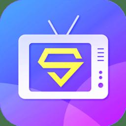 全球电视超级版