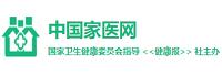 北京国卫家医科技发展有限公司