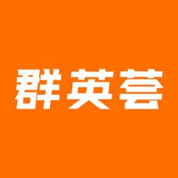 群英荟v1.0.2 安卓版