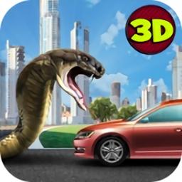 眼镜蛇模拟器苹果游戏