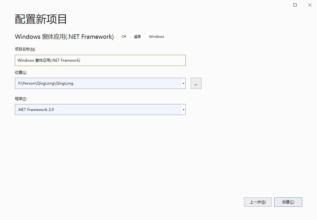 Visual Studio2019打包安装程序插件InstallerProjects安装
