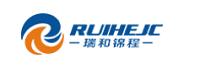 云南瑞和锦程实业股份有限公司