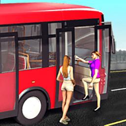 模拟客车司机手机版