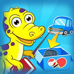 联大期货考试题库v1.0.1 安卓版