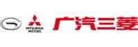 广汽三菱汽车有限公司