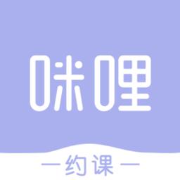 咪哩约课v3.0.1 安卓版
