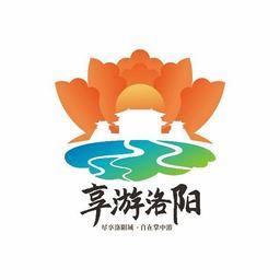 享游洛阳文旅消费平台
